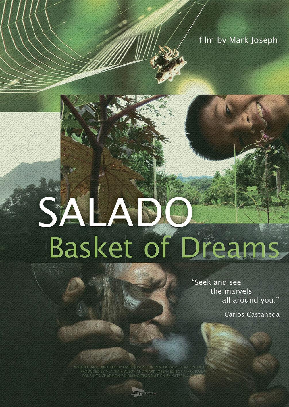 Salado. Basket of Dreams (2015)