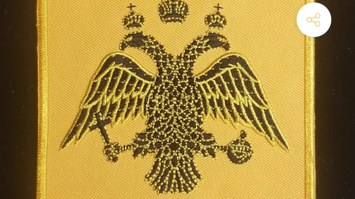Byzantine Double Headed Eagle Patch