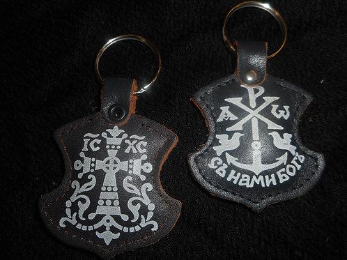 Genuine leather key chain