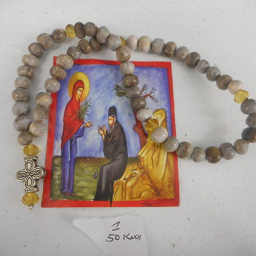 Panagia Tears prayer rope 50 knots gold beads