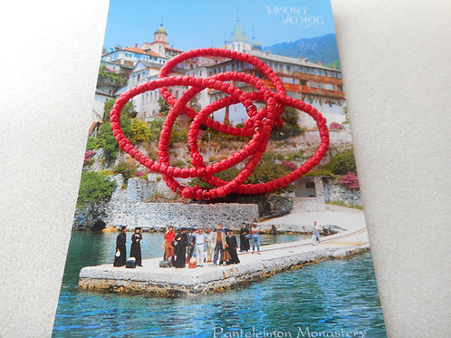 Athos Komboskini bracelet small/med. red with transparent red beads