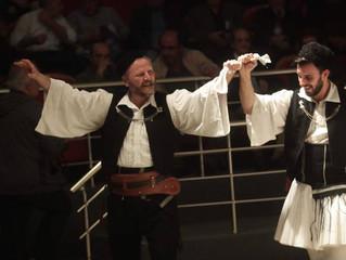 3ο Ξηρομερίτικο Σεργιάνι στην Παράδοση