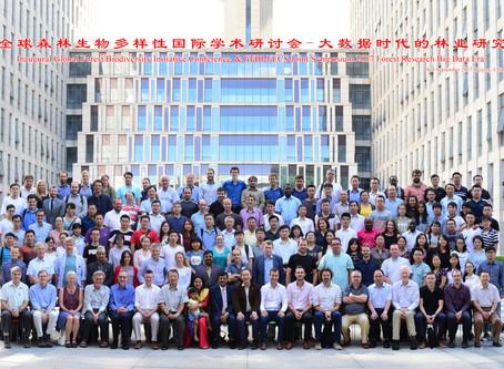 GFBI Conference 2017 is FUN & Successful