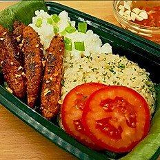 Chicken Longanisa with Brown Rice