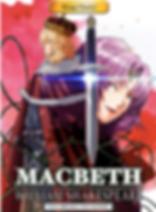 Macbeth cover.png