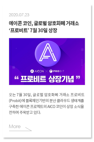 News_8.png