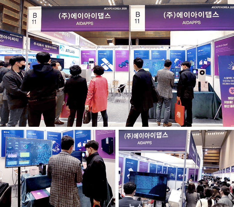 AI_Expo_20.png