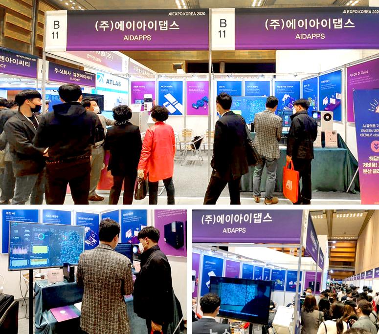 AI_Expo.png