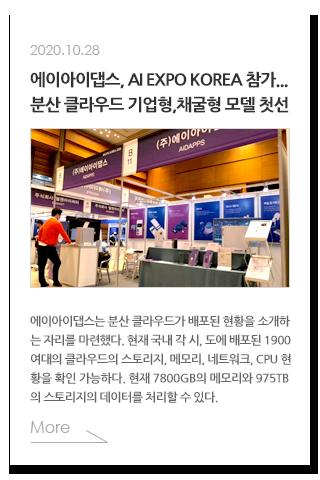 201029_news2.png