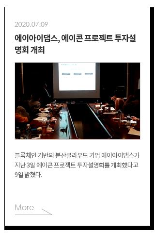 News_6.png