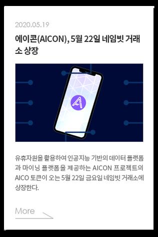 News_5.png