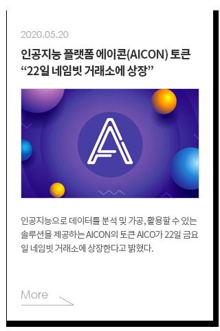 News_4.png