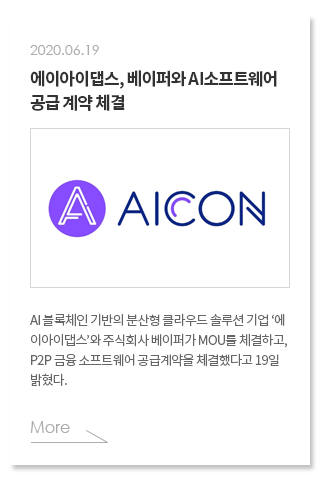 News_3.png