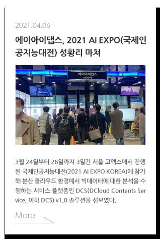 0406_News.png