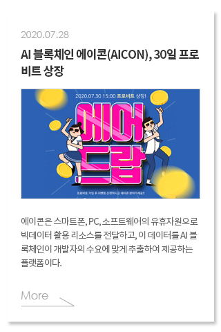 News_10.png
