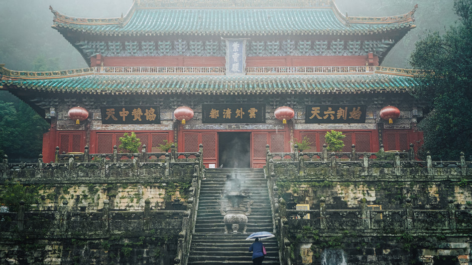 The Legend of Wudang