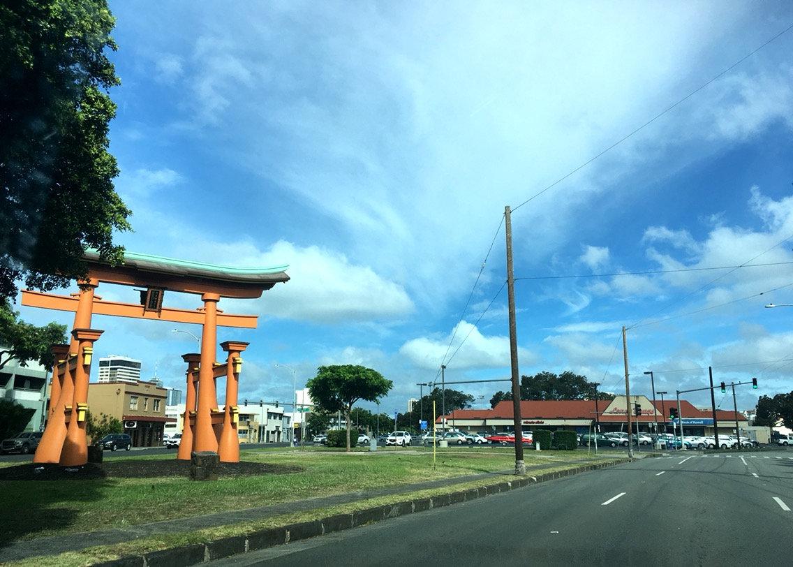ハワイで見つける日本~日本人移民の足跡を訪ねて~