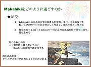 スライド例2.jpg