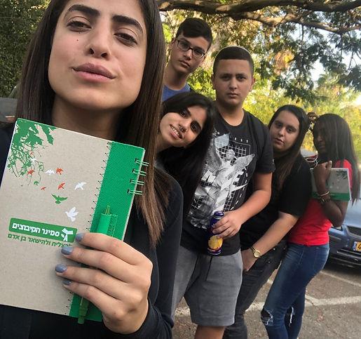תלמידים מבית שמש בתכנית תקשורת מקדמת במכללת סמינר הקיבוצים