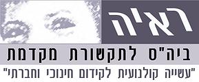 logo good.tif