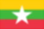 flag-myanmar (1).png