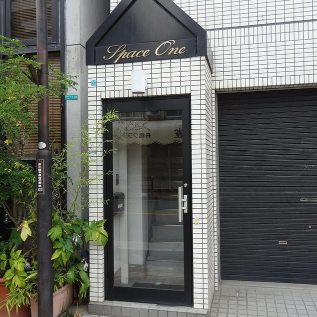 事務所大楼入口