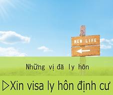 ★サービス 離婚定住ベトナム.png