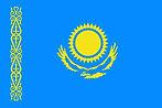 カザフスタン.jpg