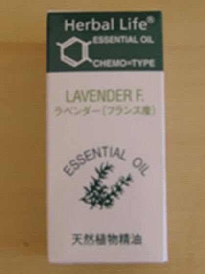 ラベンダー精油(フランス産) 3ml