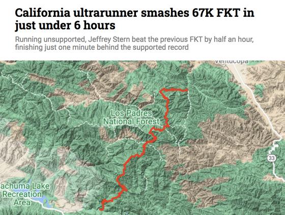 California ultrarunner smashes 67K FKT in just under 6 hours