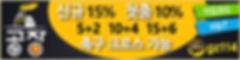 카지노게임사이트(400-100).png
