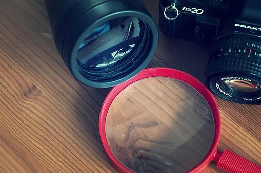 ob_ac3b52_libreshot-optical-lens.png