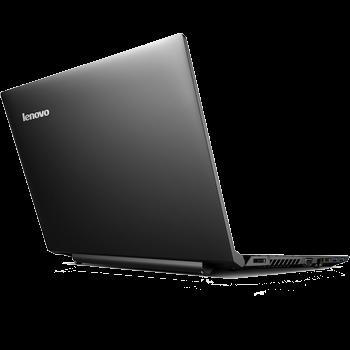 Lenovo IdeaPad B70 Grey