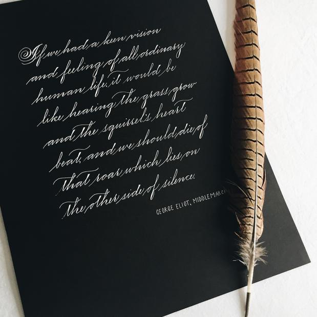 Custom Calligraphy Poem