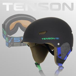 Tenson AW 18 Accessories Ski Helmet and Masks