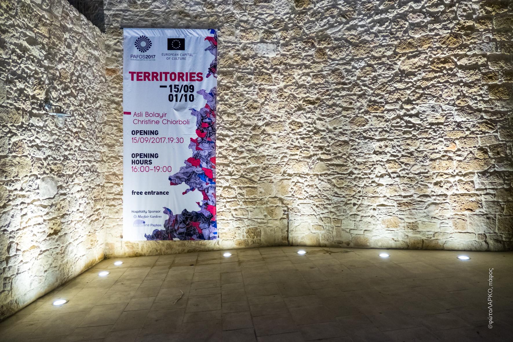 Territoires Pafos 2017