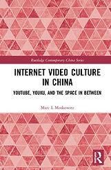 Internet Video Culture Cover.jpg