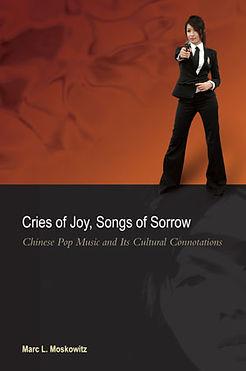 songs.cover.jpg