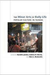 minor.arts.cover.jpg