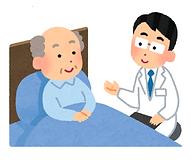 訪問診療 訪問歯科診療