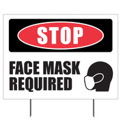 face-mask-required-yard-signs-7-2000x200