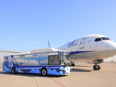 Con un bus de enlace autónomo, BYD ayuda a construir un aeropuerto inteligente en Japón