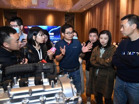 BYD presenta la nueva tecnología híbrida DM-i y el nuevo motor Xiaoyun de 1,5 L