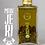 Thumbnail: Azeite Aromatizado de Manjericão (250ml) - K-Lab