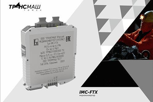 Медиаконвертер (IMC-FTX)