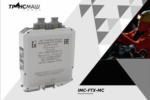 Медиаконвертер (IMC-FTX-MC)