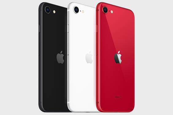 151840-phones-news-iphone-se-2020-brings