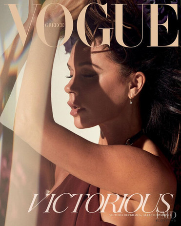 vogue-greece-2020-march-01-single.jpg