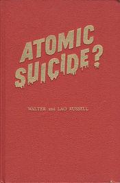 Atomic sucide.jpg