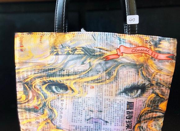 China Cat 663 - Vanity Handbag